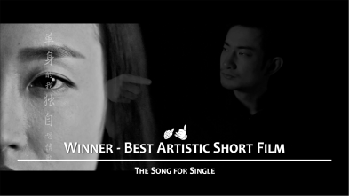 Winner - Best Artistic Short Film