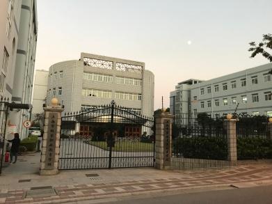Shanghai Technical School 5